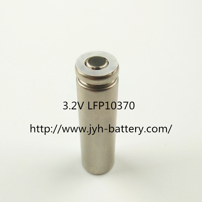 20C Discharge 10370 LiFePO4 Battery